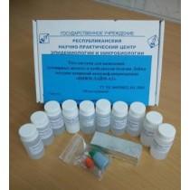 Тест-система для выявления суммарных антител к возбудителям болезни Лайма методом непрямой иммунофлюоресценции «НИФМ-ЛАЙМ-АТ»