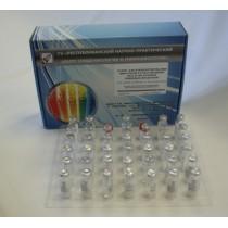 Набор для концентрирования вирусов из расфасованных вод и экстрактов пищевых продуктов (20 анализов)