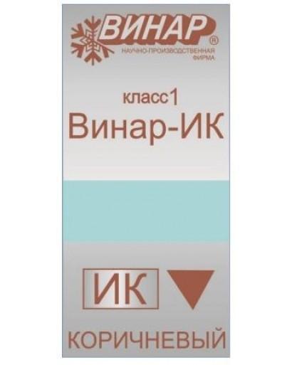 Винар-ИК, 1 класс (200 тестов)
