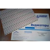 ДезИД-8 (500 тестов)