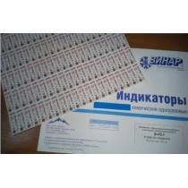 ДезИД-9 (500 тестов)