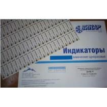ДезИД-10 (500 тестов)