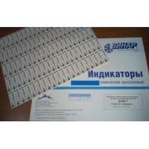 ДезИД-11 (500 тестов)