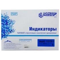 МедИС-132/20-1 (1000 тестов)