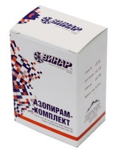 Набор реагентов АЗОПИРАМ-КОМПЛЕКТ (200 мл раб.р-ра)