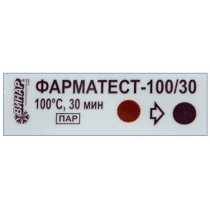 Фарматест-100/30 (500 тестов)