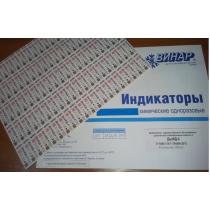 ДезИД-4 (500 тестов)