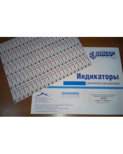 ДезИД-5 (500 тестов)