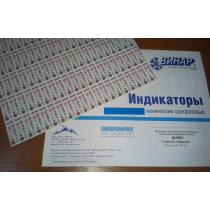 ДезИД-6 (500 тестов)