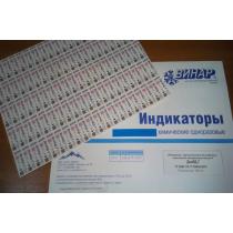 ДезИД-7 (500 тестов)