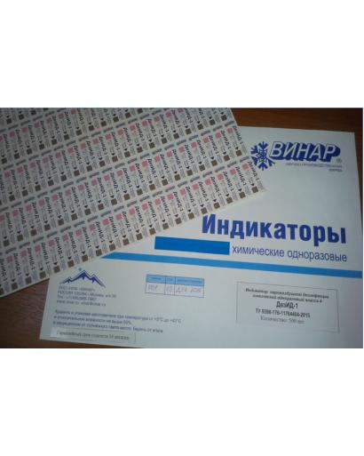 ДезИД-1 (500 тестов)