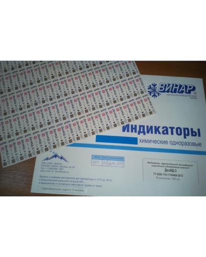 ДезИД-3 (500 тестов)