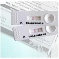 Набор реагентов для иммунохроматографического экспресс-выявления и идентификации возбудителя туляремии  «ИХ тест F.tularensis» 1 тест.