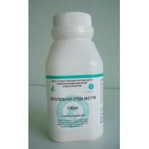 Питательная среда № 2 ГРМ (Сабуро) для контроля микробной загрязненности (для выращивания грибов) 250 г.
