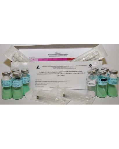 Набор питательных сред для ускоренного определения чувствительности микобактерий туберкулеза к пиразинамиду (PZA-тест)